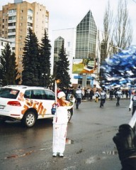 The Olympic flame traveling through Tambov in late January on its way to Sochi